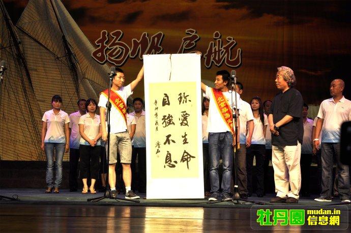 6月牡丹园志愿者志愿工作总结