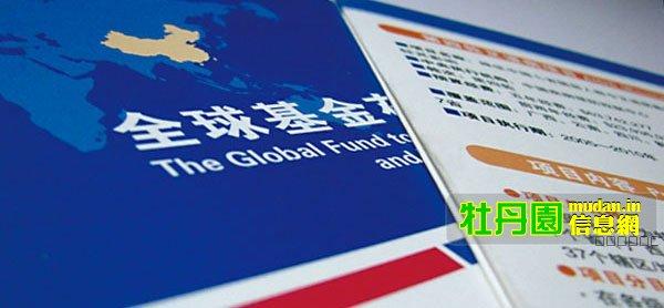 """爱辉评全球基金项目:""""饕餮盛宴""""亦或""""最后的晚餐"""""""