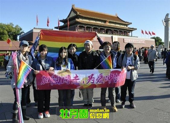 2011年北京国际马拉松 同志选手和彩虹啦啦队亮相