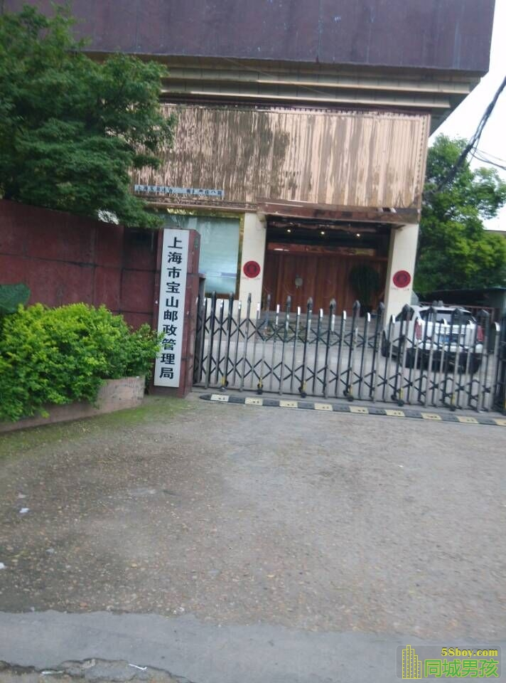 新鼎凌浴室位置_独家:我的上海同志浴室和酒吧之全接触(上) - 男孩久久网