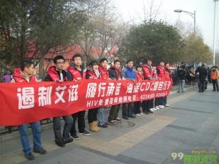 """海淀区疾控中心组织的""""枫叶行动"""",站长及志愿者们全程参与"""