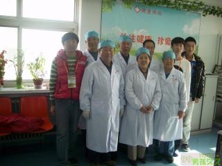 在牡丹园门诊部组织的免费筛查艾滋病性病和体检活动