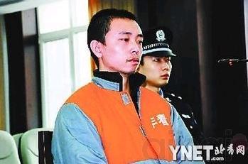 北京:专抢同性恋者 团伙首犯获刑十年