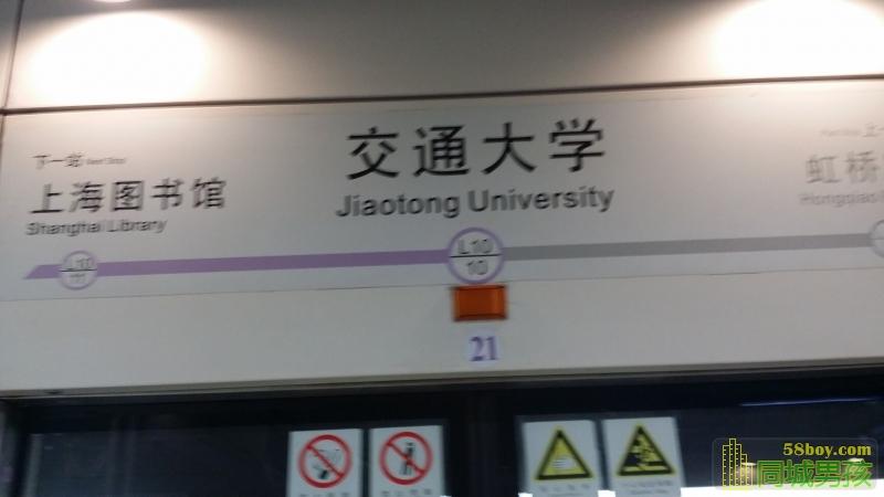 上海同志浴室什么样?