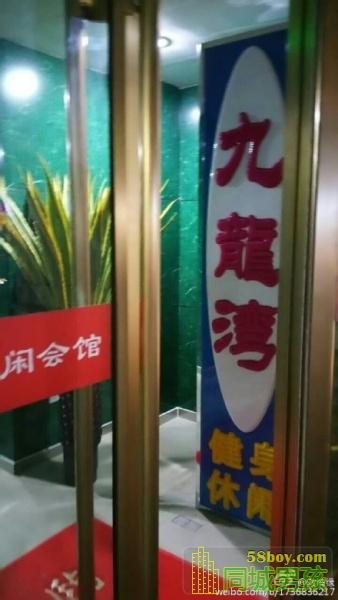 北京九龙湾同志浴室最新消息和照片