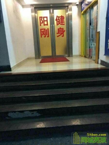 深圳阳刚同志浴室见闻
